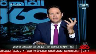 تعليق الاعلامي احمد سالم على فيلم #طلق_صناعي