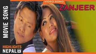 Kina Garo Garo Hunchha | Nepali Movie ZANJEER HD Song