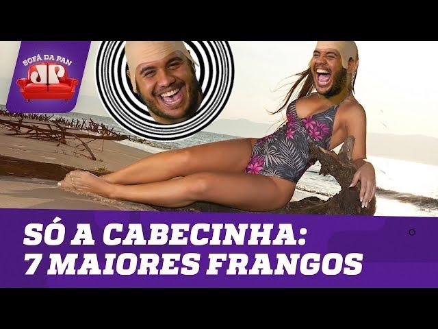 OS 7 MAIORES FRANGOS DO FUTEBOL, SÓ NA CABECINHA | OS 7 | Sofá da Pan