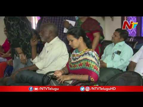 Govt To Take Action Over Brokerage In Sub Registrar Offices In AP | NTV