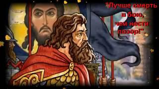 """""""Куликово поле"""" Поют """"Сыновья России"""""""