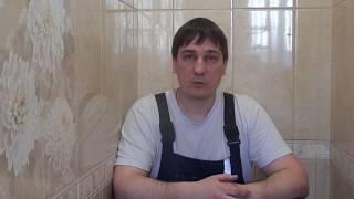видео отопление и водоснабжение дома в Белгороде