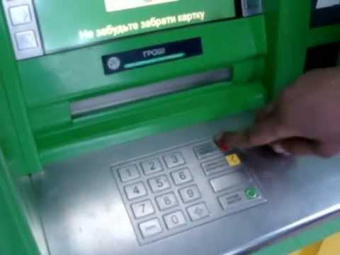 Разоблачение секретов банкоматов