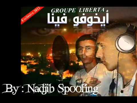 Groupe Liberta 2012
