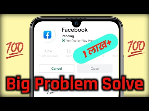 How to Solve Play Store Download Pending Problem In 2020 | Pending App Problem In Play Store
