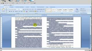 видео Программа для распознавания текста. Как распознать текст с картинки