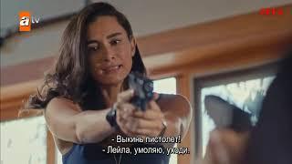 Осколки души, 2 серия с русскими субтитрами