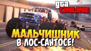 GTA 5 Online - Мальчишник в Лос-Сантосе 44