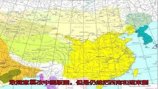 俄羅斯人繪制的中國歷代地圖,看看與我們的有什么不同!