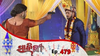 Savitri | Full Ep 479 | 21st jan 2020 | Odia Serial - TarangTv
