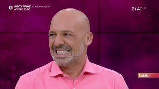 Καλό Μεσημεράκι   Χρυσή Τηλεόραση   17/10/2019