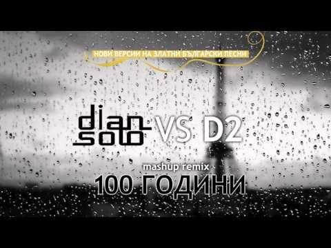 DJ Dian Solo Vs D2 -
