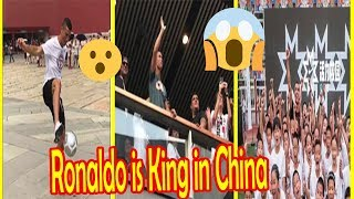 China is suffering from Cristiano fever