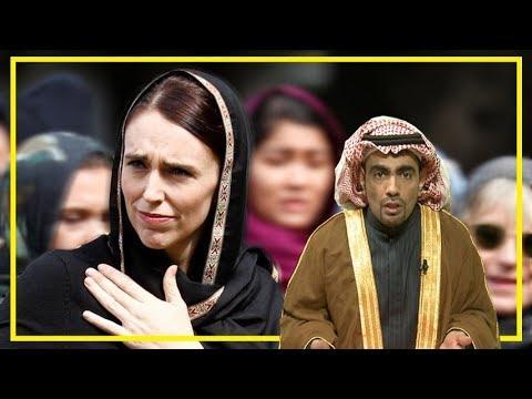 غانم الدوسري يبايع رئيسة وزراء نيوزيلندا جاسيندا
