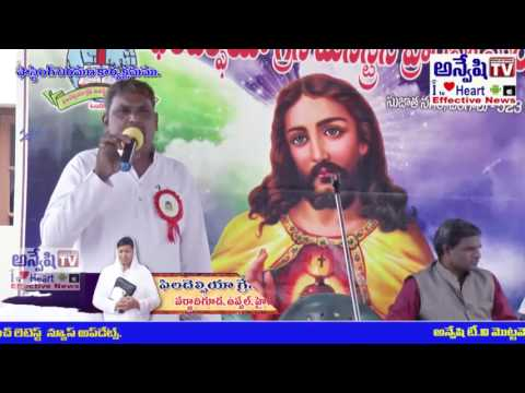 Phila Delphia Prayer church 21 Days Fasting Prayer Uppal Hyderabad // Anveshi Tv channel