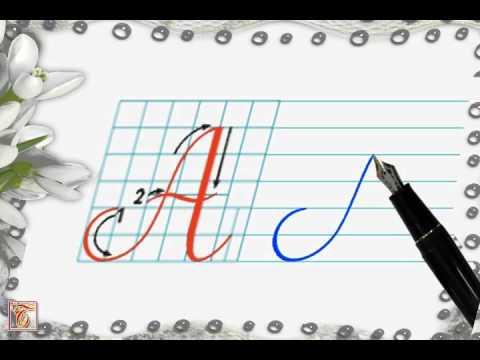 Luyện viết chữ đẹp - Chữ hoa A viết nghiêng - Kiểu 2