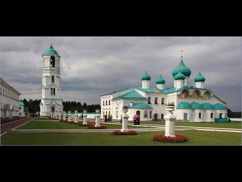 Александра Свирского мужской монастырь