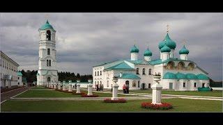 видео Свирский монастырь