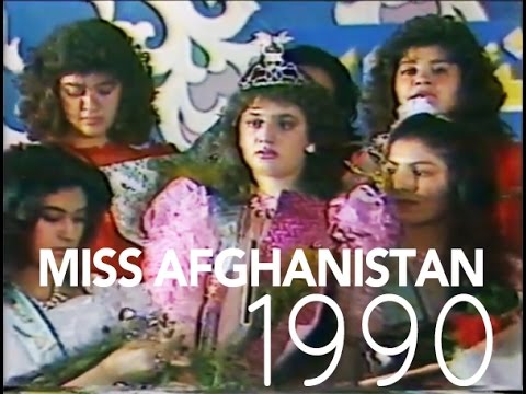 MISS AFGHANISTAN 1990 pageant - مسابقه دختر شایسته افغانستان ١٣٦٩