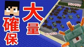【カズクラ】超簡単!ガーディアンを確保する方法!マイクラ実況 PART857 thumbnail