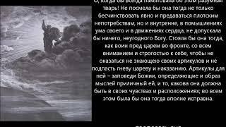 Евангелие дня 30 Марта 2020г БИБЛЕЙСКИЕ ЧТЕНИЯ ВЕЛИКОГО ПОСТА