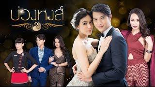 Video Buang Hong Ep. 1 Full download MP3, 3GP, MP4, WEBM, AVI, FLV November 2019