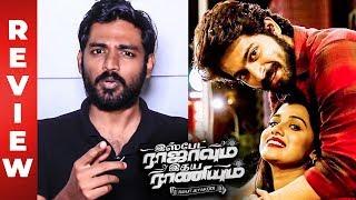 Ispade Rajavum Idhaya Raniyum Review by Maathevan