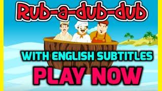 Rub-a-dub-dub with English Subtitles - Nursery Rhymes & Songs in HD