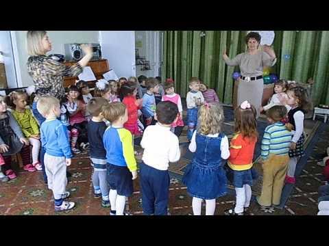 Музыкальная игра Топни ножкой младшая группа