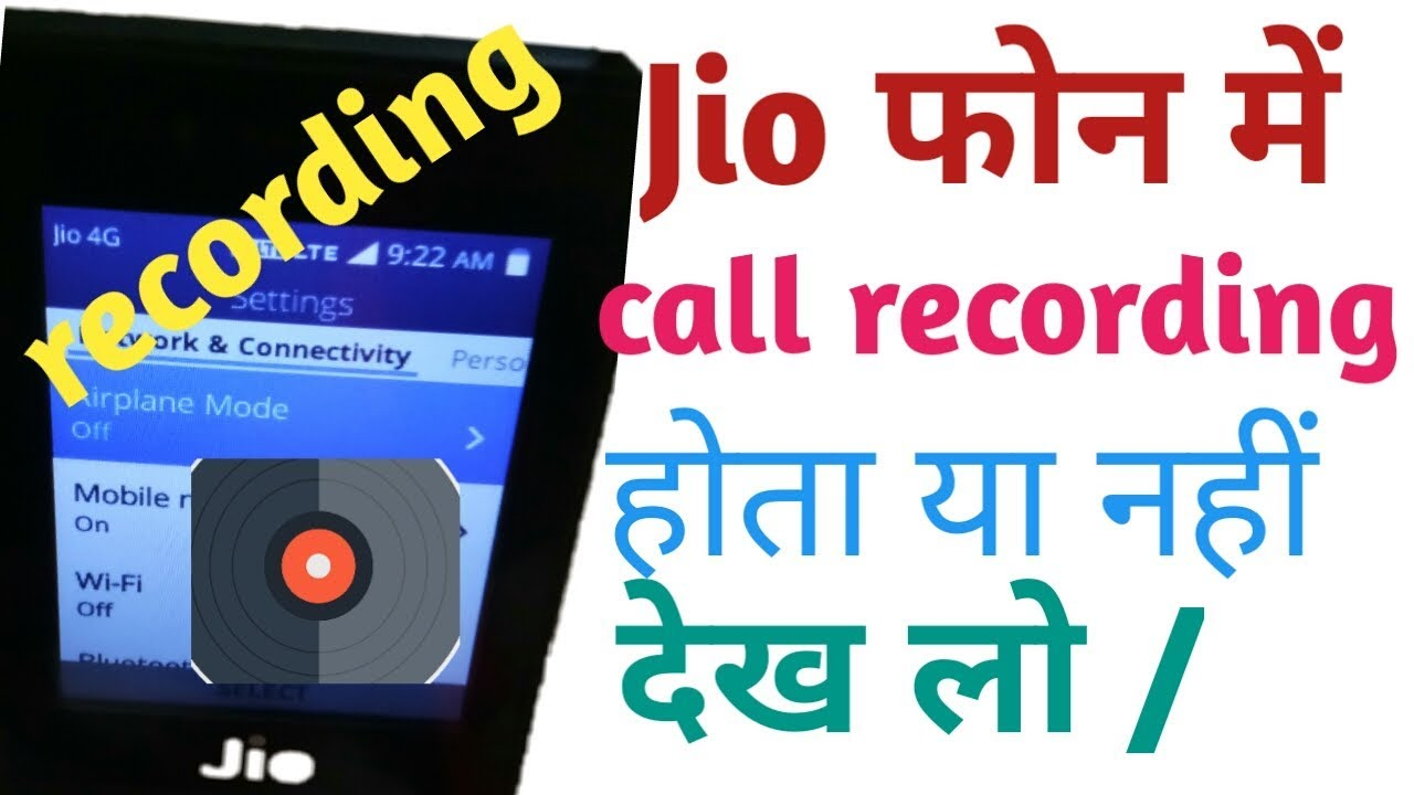 Jio phone me recording kaise kare //how to recording in Jio phone