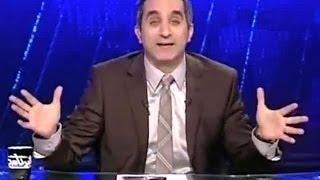 В Египте запретили политические шутки(В Египте теперь нельзя шутить на политические темы. Самое популярное сатирическое шоу страны сняли с эфира..., 2013-11-03T09:54:54.000Z)