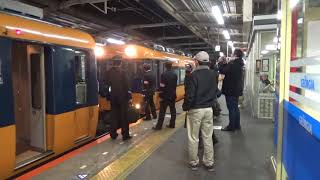 【終夜運転】近鉄12200系12233編成と12200系特急鳥羽行き連結
