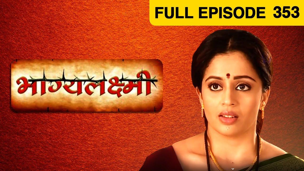 Bhagya Lakshmi | Marathi Serial | Episode - 353 | Zee Marathi TV Serials |  Full Episode