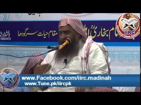 Sheikh Abdullah Best Speech
