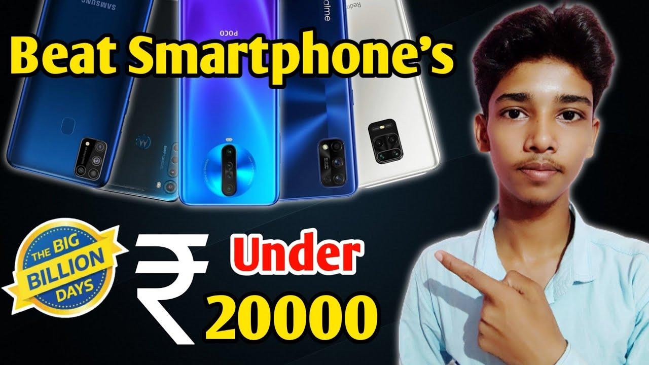 Top 5 mobile under 20000 | Best 5 mobile under 20000 | 5 mobile under 20000