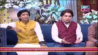 Rauf Lala, Shakeel Siddiqui, Hanif Raja,Aadi & Faizan playing …