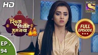 Rishta Likhenge Hum Naya - Ep 94 - Full Episode - 16th March, 2018