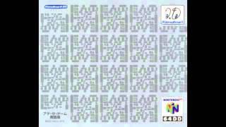Doshin the Giant - Title Theme -