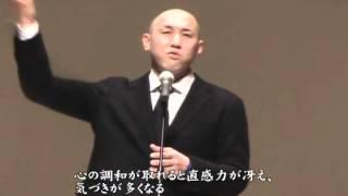 しがくセミナーDVDシリーズ37 第10回全世界空手道選手権大会チャンピオ...
