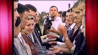2000 Спогади про випускний