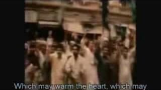 Allama Iqbal Dua - Ya Rab Dile Muslim ko - Urdu sub English