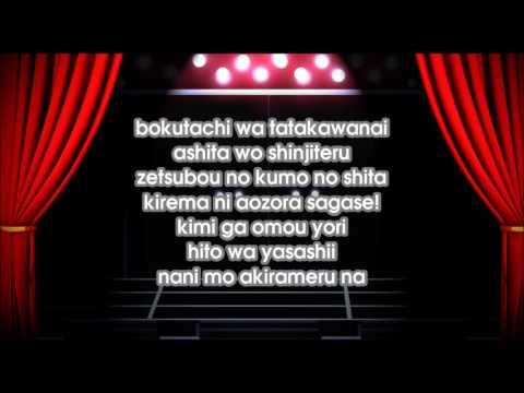 AKB48 僕たちは戦わない Bokutachi wa Tatakawanai  - Karaoke -