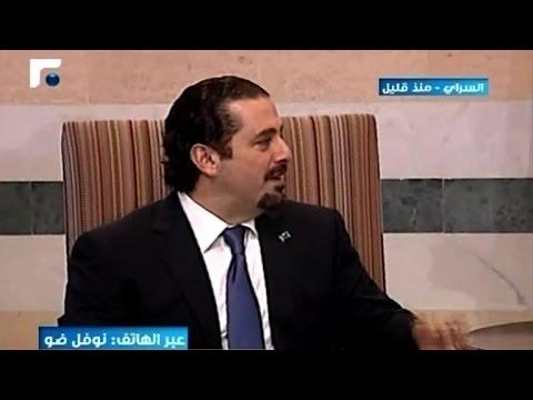 Ex-PM Hariri returns to Lebanon amid jihadist crisis