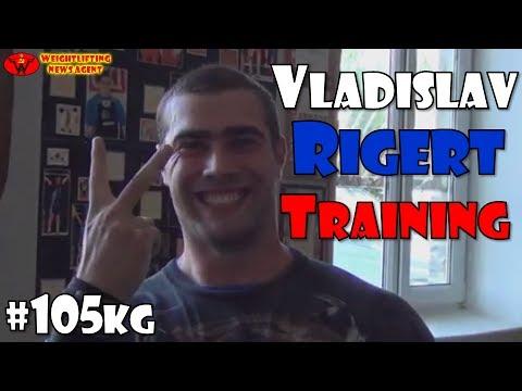 Vladislav Rigert (RUS, 105KG) | Son of the legend | Olympic Weightlifting Training | Motivation