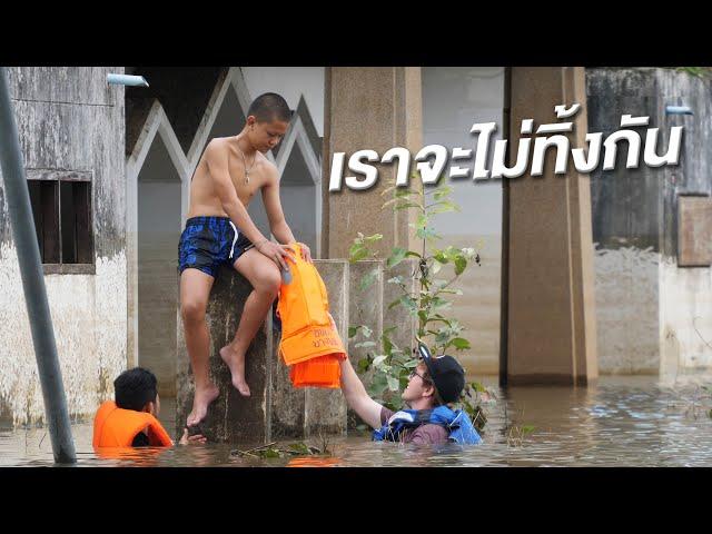 Тайланд. Youtube тренды — посмотреть и скачать лучшие ролики Youtube в Тайланд.