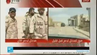 التلفزيون الرسمي السوري يقول إن الجيش السوري دخل مدينة تدمر