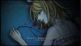 【Sukone Tei x Namine Ritsu】 Requiem of the Spinning World【UTAUカバー】 Resimi