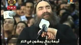 مديح الله الازلى - التسبحة الكيهكية الانبا يوأنـــس
