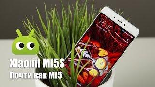 Обзор Xiaomi MI5S