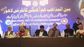 Dialogue Key To Interfaith Harmony